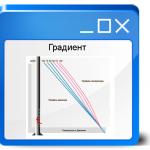 ICONS_gradient
