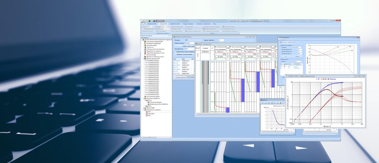 Интерпретация данных ГИС в закрытом стволе скважины