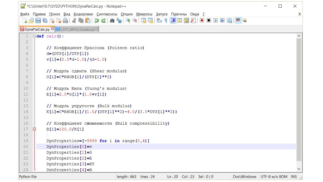 Модуль Python